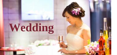 Fiorire Wedding